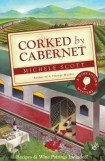 книга Corked by Cabernet
