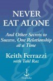 книга Never Eat Alone