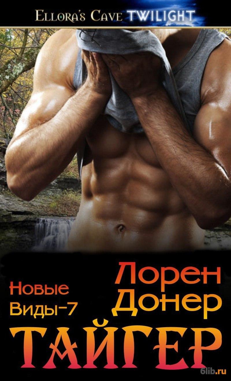 knigi-skachat-besplatno-fb2-erotika