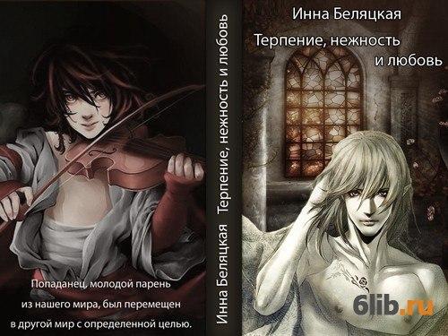 chitat-eroticheskie-lyubovnie-romani-onlayn