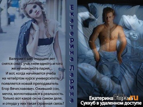 samizdat-venetsiya-erotika