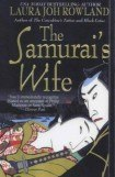 книга The Samurai's Wife