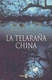 книга La Telaraña China