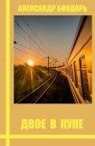 http://www.6lib.ru/image/covers/1/105x161x1_217086.jpg