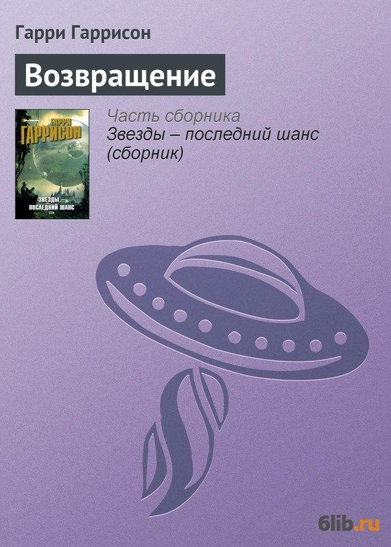 Книга жизни мультик читать