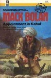 книга Appointment in Kabul