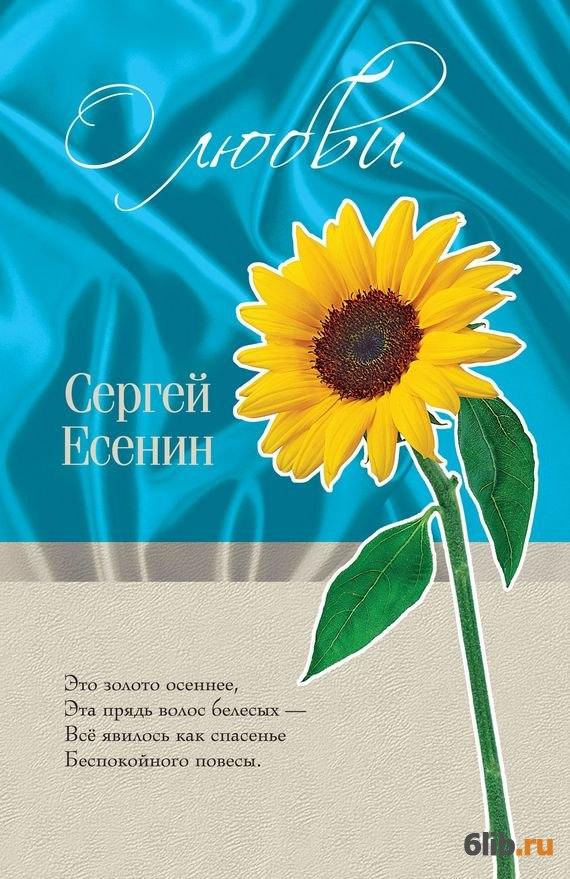 Сказка соловей и бабочка сказка читать