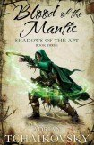 книга Blood of the Mantis