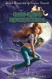 книга Ведьмин дар
