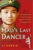 книга Mao's Last Dancer