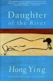 книга Daughter of the River (chinese)