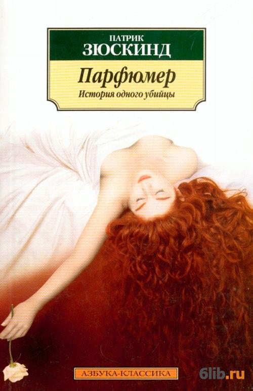 Боффа история советского союза том 1 читать онлайн
