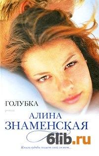 ebook the forsaken first born a study of a recurrent motif in