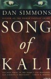 книга Song of Kali