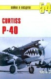 книга Curtiss P-40 часть 3