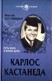 http://www.6lib.ru/image/covers/7/105x161x1_177938.jpg