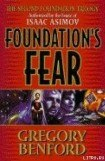 книга Foundation's Fear