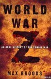 книга World War Z