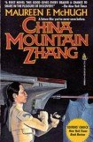 книга China Mountain Zhang